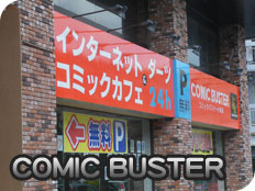 COMIC BUSTER